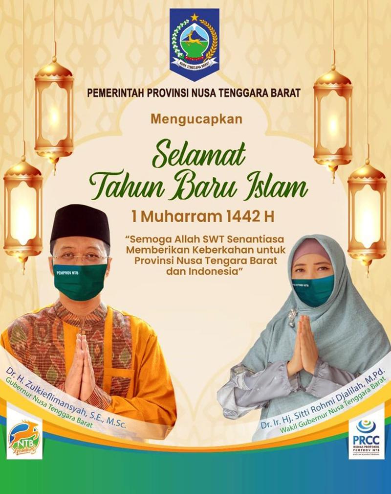 Iklan Tahun Baru Islam
