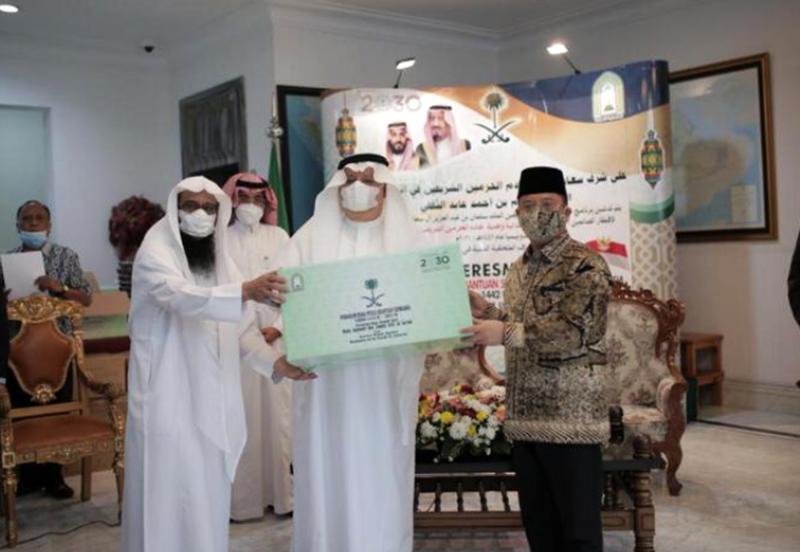 Paket Buka Puasa Raja Salman