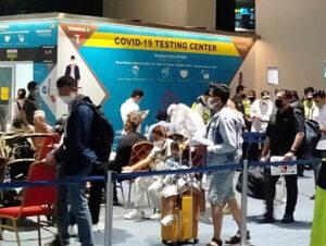 Varian Mu dan Varian Lambda Mengancam, Indonesia Perketat Kedatangan dari Luar Negeri - Tes PCR di Bandara Soekarno Hatta